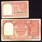 Persian Gulf issue, India Reserve Bank, 1 rupee, ND (1950s), prefix Z/9, red and 10 rupees, prefix Z