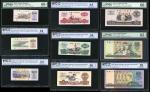 1960-1990年三及四版人民币9枚一组,当中三版纸币包括1960-1972年1、2、5角,1、2、5及10元,四版纸币包括1990年50及100元,分别评PMG 68EPQ,PCGS Gold S