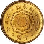 日本明治四十二年拾圆金币。