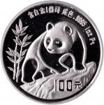 1990年熊猫纪念铂币1盎司 极美  CHINA. Platinum 100 Yuan, 1990. Panda Series