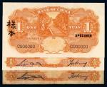 民国二十三年中国银行国币券壹圆正、反单面样票、流通票各一枚