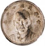 孙中山像民国17年壹圆甘肃省造 NGC XF 45 CHINA. Kansu. Dollar, Year 17 (1928).