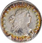 1796 Draped Bust Dime. JR-1. Rarity-3. VF Details--Plugged (PCGS).