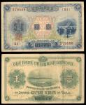 China. Bank of Taiwan, Ltd. 1 Yen. ND (1915). P-1921. Blue on lilac and light green. Temple and stai