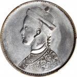四川卢比银币。 CHINA. Szechuan-Tibet. Rupee, ND (1911-33). PCGS Genuine--Cleaned, AU Details.