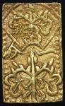 日本 享保一分判金 Kyoho 1Bu-Ban-Kin 享保元年~元文元年(1716~1736)  (VF)上品