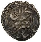 SINKIANG: Ya39qub Beg, 1864-1877, AR frac12 miscal 405 fen41 401。81g41, Kashghar, AH12911290, Y-37-1