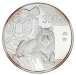 2010年庚寅(虎)年生肖纪念银币1公斤 完未流通