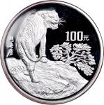 1998年戊寅(虎)年生肖纪念银币12盎司 NGC PF 67
