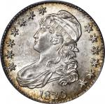 1830 Capped Bust Half Dollar. O-116. Rarity-2. Small 0. MS-63+ (PCGS).
