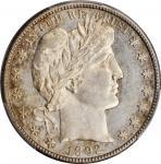 1892-S Barber Half Dollar. MS-62 (PCGS).