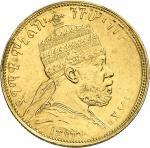 Ethiopie  Menelik II, 1889-1913.