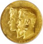RUSSIA. Coronation of Nicholas II and Alexandria Feodorovna Gold Medal, 1896. NGC AU Details--Repair
