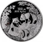 1992年熊猫纪念银币12盎司 NGC PF 69