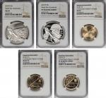 Lot of (5) Modern Dollars and Commemorative Silver Dollars. (NGC).