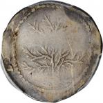 1652 Oak Tree Shilling. Noe-1, Salmon 1-A, W-430. Rarity-3. IN at Left. EF Details--Excessively Clip