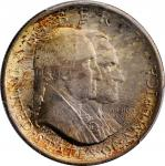 1926 Sesquicentennial of American Independence. MS-65 (PCGS). CAC.