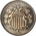 1878 Shield Nickel. Proof-67 (NGC).