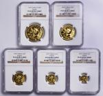 1991年熊猫纪念金币精制套币 NGC PF 69 CHINA. Gold Proof Set (5 Pieces), 1991-P. Panda Series