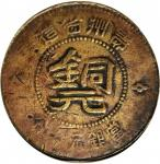 CHINA. Kweichow. 1/2 Cent, Year 38 (1949). ANACS VF Details--Net F 12, Corroded, Scratched.