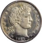 1894 Barber Half Dollar. Proof-64 (PCGS).