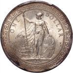 1930年英国贸易银元,PCGS MS63, #80709564