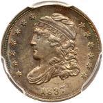 1837 Capped Bust Half Dime. Large 5¢. PCGS AU58