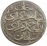 GIRAY KHANS: Shahin Giray, 1777-1783, AE kyrmis (64.29g), Baghcha-Saray, AH1191 year 5, A-2118, Ret-