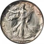 1923-S Walking Liberty Half Dollar. MS-64 (PCGS).