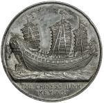 1848年中国帆船耆英号纪念章 完未流通