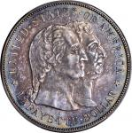 1900 Lafayette Silver Dollar. AU-55 (PCGS).
