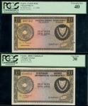 x Republic of Cyprus, £1 (2), 1961, serial number prefixes A/15 and 1968, C/31, brown and pink-orang