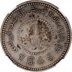 新疆省造造币厂铸壹圆尖足1 NGC XF 40 CHINA. Sinkiang. Dollar, 1949.