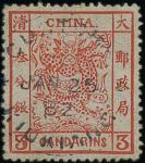 叁分银, 棕红色, 销1882年1月25日靛蓝色九江海关日戳, 邮戳非常清晰及没倾斜, 是使用蓝色邮戳的最早记录, 更少见的是这种靛蓝色, 不久之后, 戳印色就变为红色了.