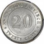 民国十三年广东省造贰毫银币。 CHINA. Kwangtung. 20 Cents, Year 13 (1924). PCGS MS-63.