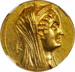 "PTOLEMAIC EGYPT. Arsinoe II Philadelphos, died 270/68 B.C. AV Octodrachm (Mnaieion/""Oktadrachm"") (27"