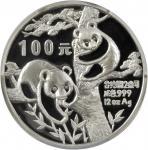 1988年熊猫纪念银币12盎司 PCGS Proof 68