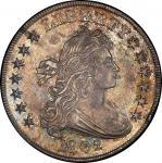 1802/1 Draped Bust Silver Dollar. Bowers Borckardt-234, Bolender-3. Rarity-3. Wide Date. Mint State-