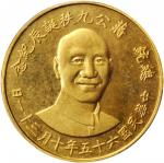 蒋像诞辰民国56年无币值双庆镍金 PCGS MS 65 CHINA. Taiwan. 90th Birthday of Chiang Kai-shek Gold Medal, Year 65 (197