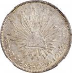1853-Zs OM年墨西哥鹰洋壹圆银币。萨卡特卡斯造币厂。 MEXICO. 8 Reales, 1853-Zs OM. Zacatecas Mint. NGC MS-62.