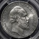 GERMANY Wurttemberg ヴュルテンベルク Taler 1871  PCGS-MS63 UNC