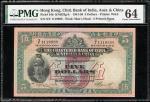 1941年印度新金山中国渣打银行5元,编号S/F 1119888,PMG 64,趣味号码
