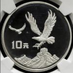 1989年中华人民共和国成立40周年纪念银币27克万里长城 NGC PF 63