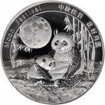 2016年中秋节纪念3枚一组套币,熊猫系列。NGC PROOF-70 ULTRA CAMEO.