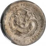 湖北省造光绪元宝七钱二分普通 PCGS UNC Details CHINA. Hupeh. 7 Mace 2 Candareens (Dollar), ND (1895-1907).