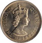 1975年香港壹圆。20枚。(t) HONG KONG. Group of Dollars (20 Pieces), 1975. All PCGS MS-64 Gold Shield Certifie
