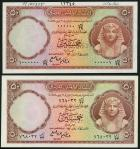 National Bank of Egypt, a printers archival specimen 50 piastres, ND (ca 1960), serial number 000000