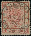 ChinaLarge DragonsPostmarksChinkiang1880 (26 Apr.) 3ca. brown-red [19] with broken claw, cancelled b