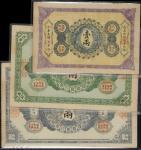 陕西秦丰银行兑换券一组三枚:壹两,民国元年;伍两,拾两,民国二年,塑封,七五成至八成新