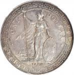 1925年英国贸易银元站洋壹圆银币。伦敦铸币厂。 GREAT BRITAIN. Trade Dollar, 1925. London Mint. NGC AU-58.